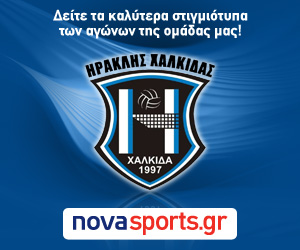 Iraklis Xalkidas Highlights